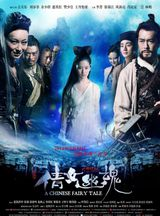 A Chinese Ghost Story - Film (2011)