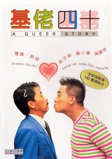 A Queer Story - Film (1997)