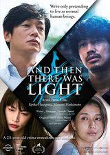 And then there was light - Film (2017)