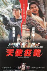 Angel's Project - Film (1993)