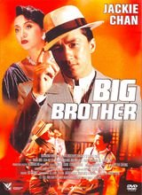 Big Brother - Film (1989) streaming VF gratuit complet