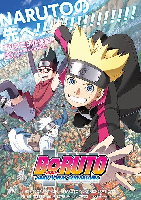 Film Boruto : Naruto Next Generations