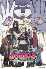 Boruto : Naruto, le film - Long-métrage d'animation (2015) streaming VF gratuit complet