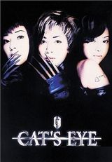 Cat's Eye - Film (1997)
