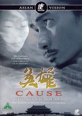 Cause - Birth of Hero - Documentaire (2002)