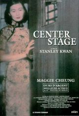 Center Stage - Film (1991)