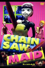 Chainsaw Maid - Court-métrage d'animation (2007)