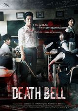 Death Bell - Film (2008) streaming VF gratuit complet