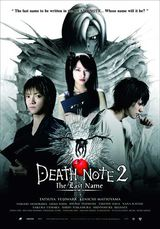 Death Note 2: The Last Name - Film (2006) streaming VF gratuit complet
