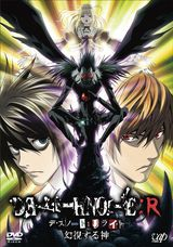 Death Note - RoadShow : Rewrite - Vision of God - Téléfilm (2007) streaming VF gratuit complet