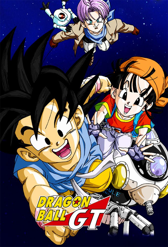 Dragon Ball GT - Anime (1996) streaming VF gratuit complet