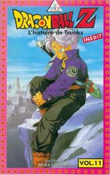Dragon Ball Z : L'Histoire de Trunks - Moyen-métrage d'animation (1993) streaming VF gratuit complet