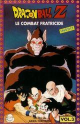 Film Dragon Ball Z : Le Combat fratricide