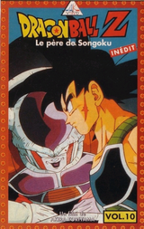 Dragon Ball Z : Le Père de Songoku - Moyen-métrage d'animation (1990) streaming VF gratuit complet