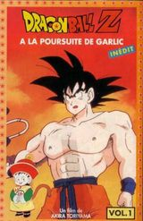Dragon Ball Z : À la poursuite de Garlic - Moyen-métrage d'animation (1989) streaming VF gratuit complet