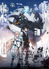 Expelled from Paradise - Long-métrage d'animation (2014) streaming VF gratuit complet