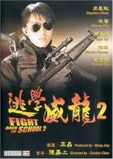 Fight Back to School 2 - Film (1992) streaming VF gratuit complet
