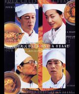 Four Chefs and a Feast - Film (1999)