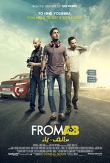 From A to B - film (2015)