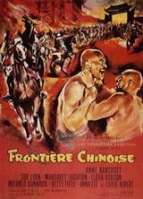 Frontière chinoise - Film (1966)