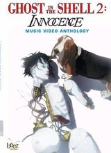 Ghost In The Shell 2: Innocence Music Video Anthology - Film (2002) streaming VF gratuit complet