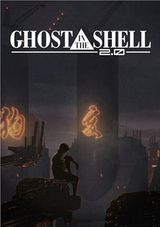 Ghost in the Shell 2.0 - Film (2008) streaming VF gratuit complet