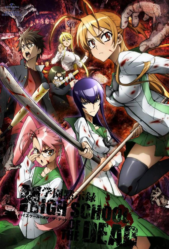 Voir Film High School of the Dead - Anime (2010) streaming VF gratuit complet