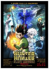 Hunter X Hunter : The Last Mission - Film (2013) streaming VF gratuit complet