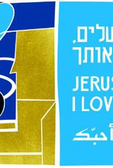 Jerusalem, I Love You - Film (2016) streaming VF gratuit complet