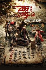 Journey to the West: The Demons Strike Back - Film (2017) streaming VF gratuit complet
