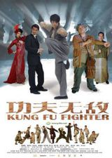 Kung Fu Fighter - Film (2007) streaming VF gratuit complet