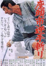 La Légende de Zatoichi : Le Maudit - Film (1965) streaming VF gratuit complet