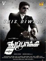 Le Pistolet (Thuppakki) - Film (2012) streaming VF gratuit complet