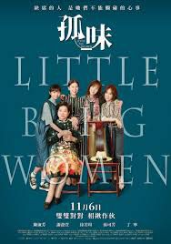 Little big women - Film (2021) streaming VF gratuit complet