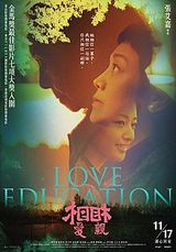 Love Education - Film (2017)