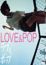 Love & Pop - Film (1998) streaming VF gratuit complet