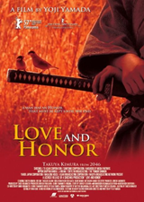 Love and Honor - Film (2006)