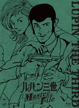 Lupin The Third: Master Files - Court-métrage d'animation (2012)