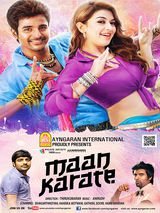 Maan Karate - Film (2014)