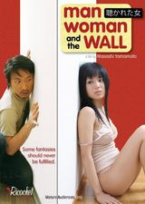 Man, Woman And The Wall - Film (2007)