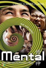 Mental - Documentaire (2009)