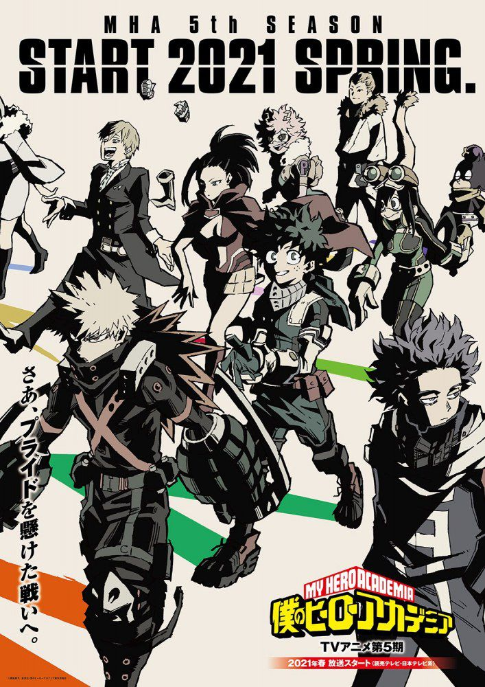 My Hero Academia 5 - Anime (2021) streaming VF gratuit complet