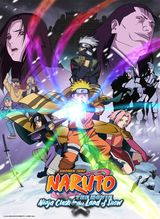 Naruto et la Princesse des neiges - Long-métrage d'animation (2004) streaming VF gratuit complet