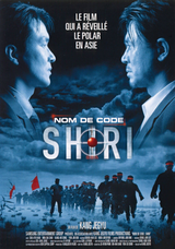 Nom de code : Shiri - Film (1999) streaming VF gratuit complet
