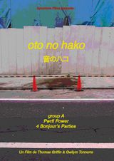 Oto no Hako - Documentaire (2018) streaming VF gratuit complet