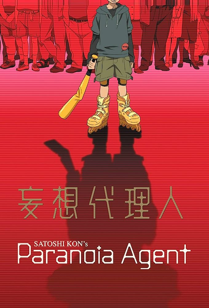 Voir Film Paranoia Agent - Anime (2004) streaming VF gratuit complet