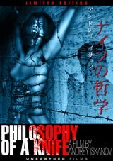 Philosophy of a Knife - Film (2008)