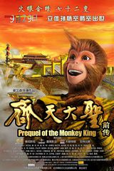 Prequel of the Monkey King - Long-métrage d'animation (2009)