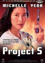 Project S - Film (1993) streaming VF gratuit complet