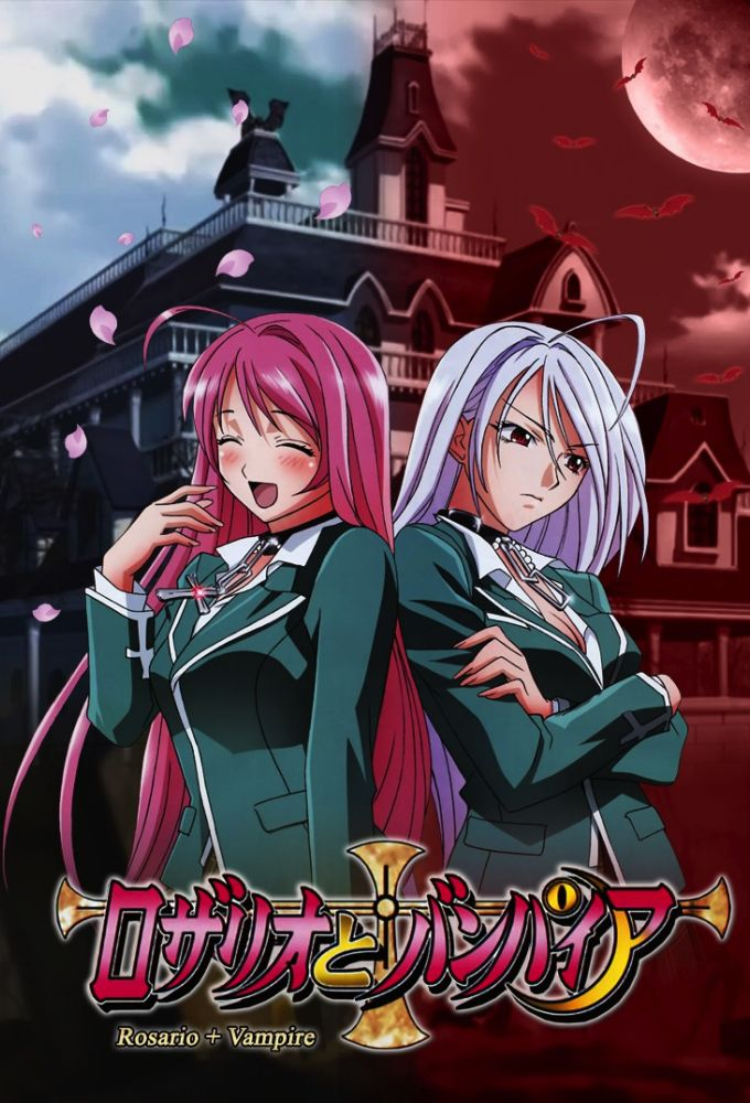 Voir Film Rosario   Vampire - Anime (2008) streaming VF gratuit complet